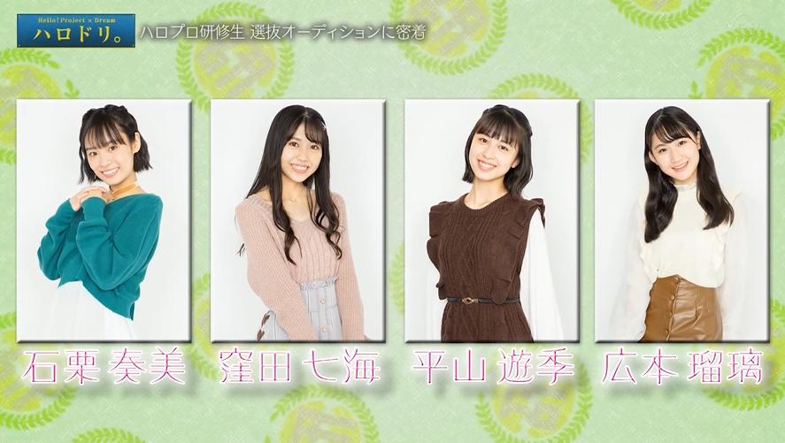 f:id:me-me-koyagi:20201218221315p:plain