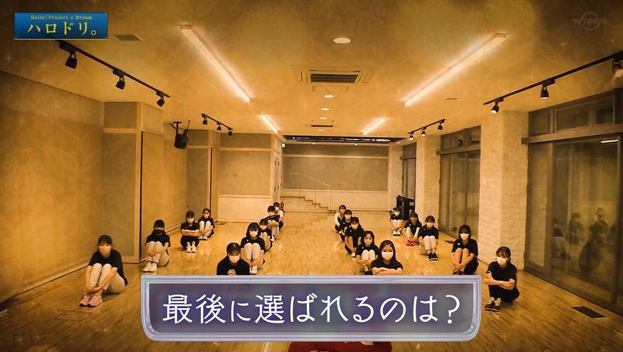 f:id:me-me-koyagi:20201218223852p:plain