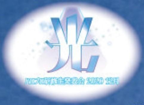 f:id:me-me-koyagi:20201220212905j:plain