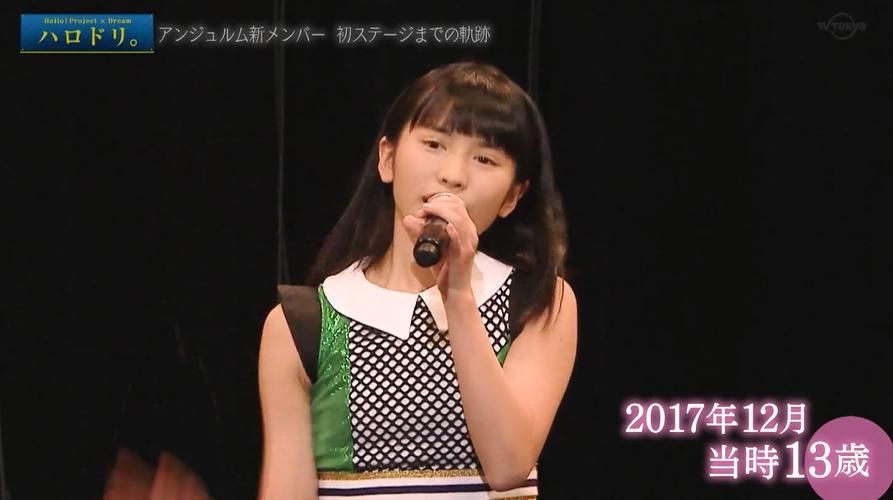 f:id:me-me-koyagi:20201225231518p:plain