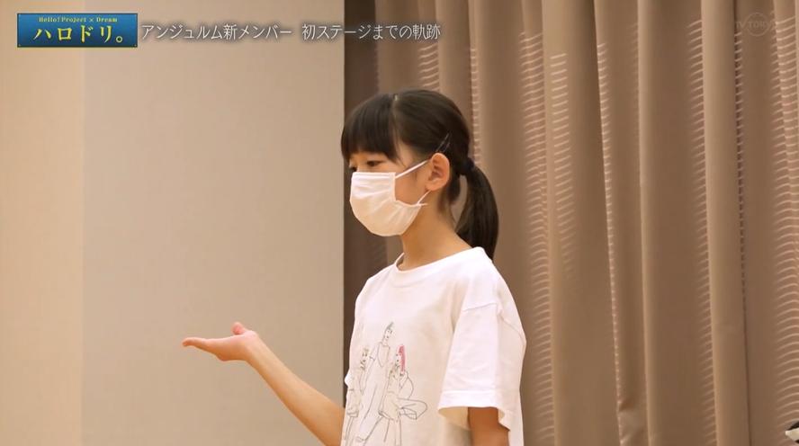 f:id:me-me-koyagi:20201226163700p:plain