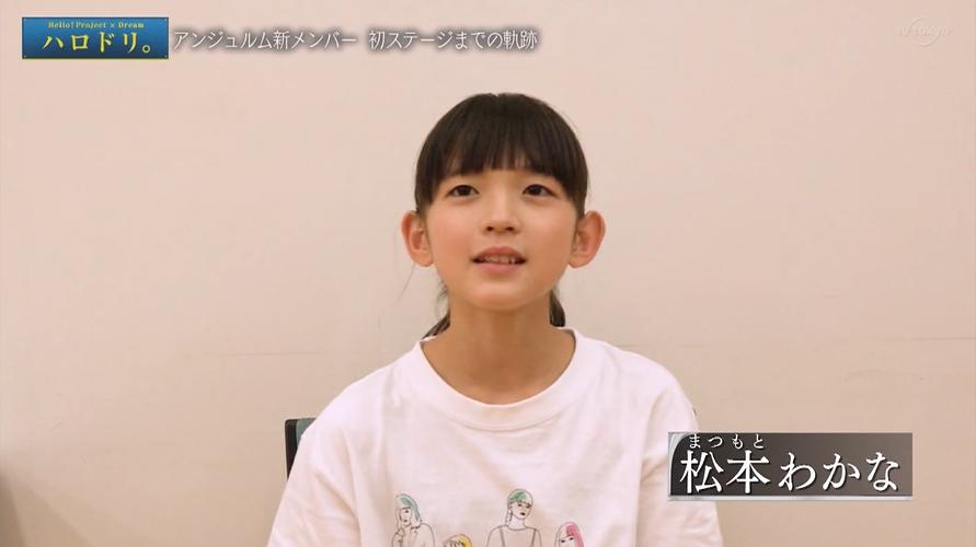 f:id:me-me-koyagi:20201226165040p:plain