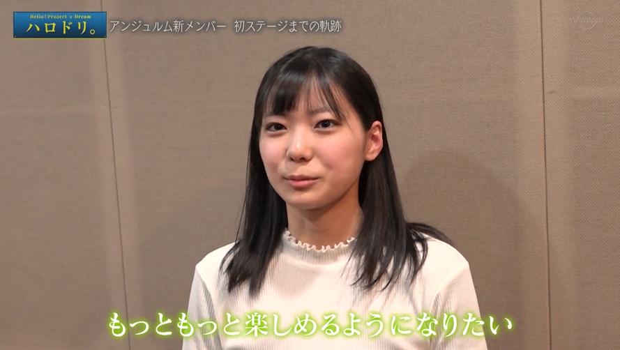 f:id:me-me-koyagi:20201226180015p:plain