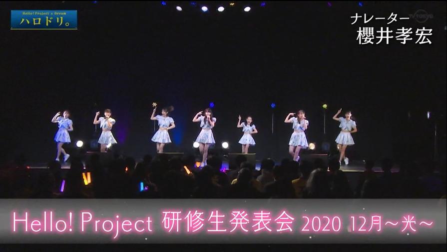 f:id:me-me-koyagi:20210106213540p:plain