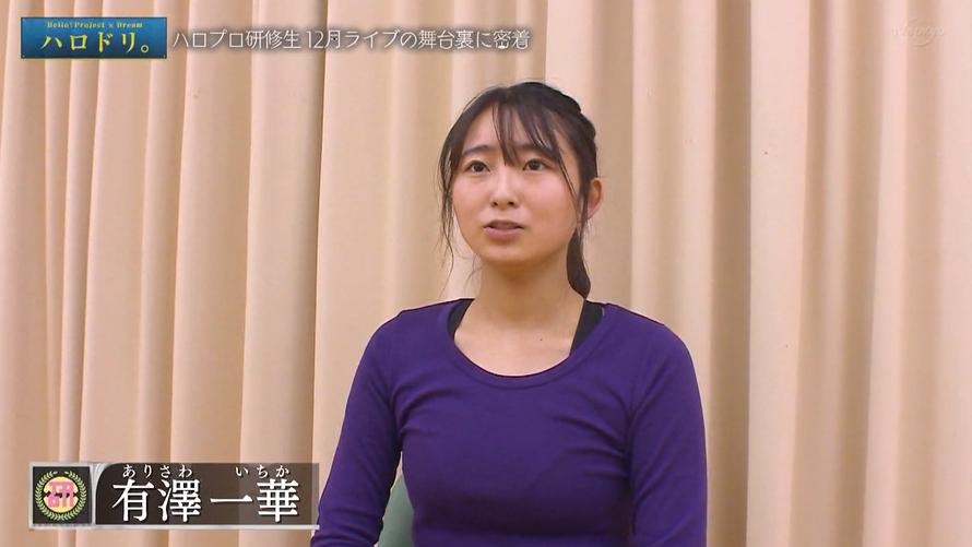 f:id:me-me-koyagi:20210107231846p:plain