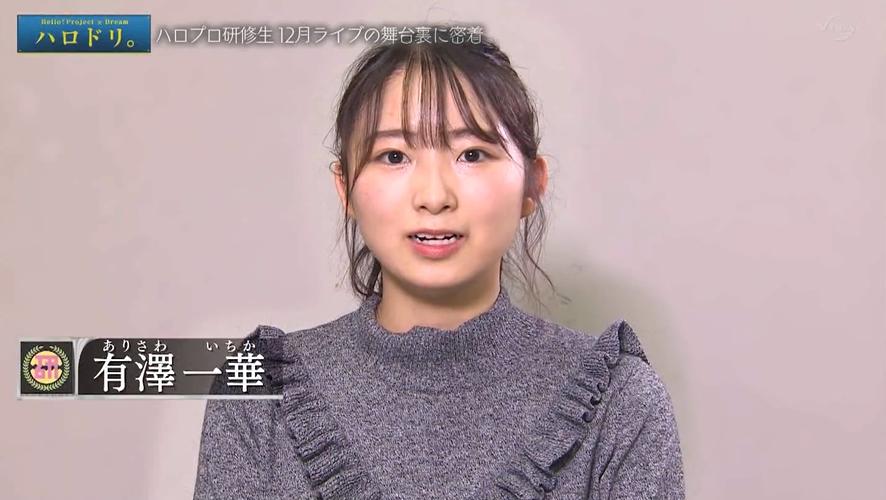 f:id:me-me-koyagi:20210108102045p:plain