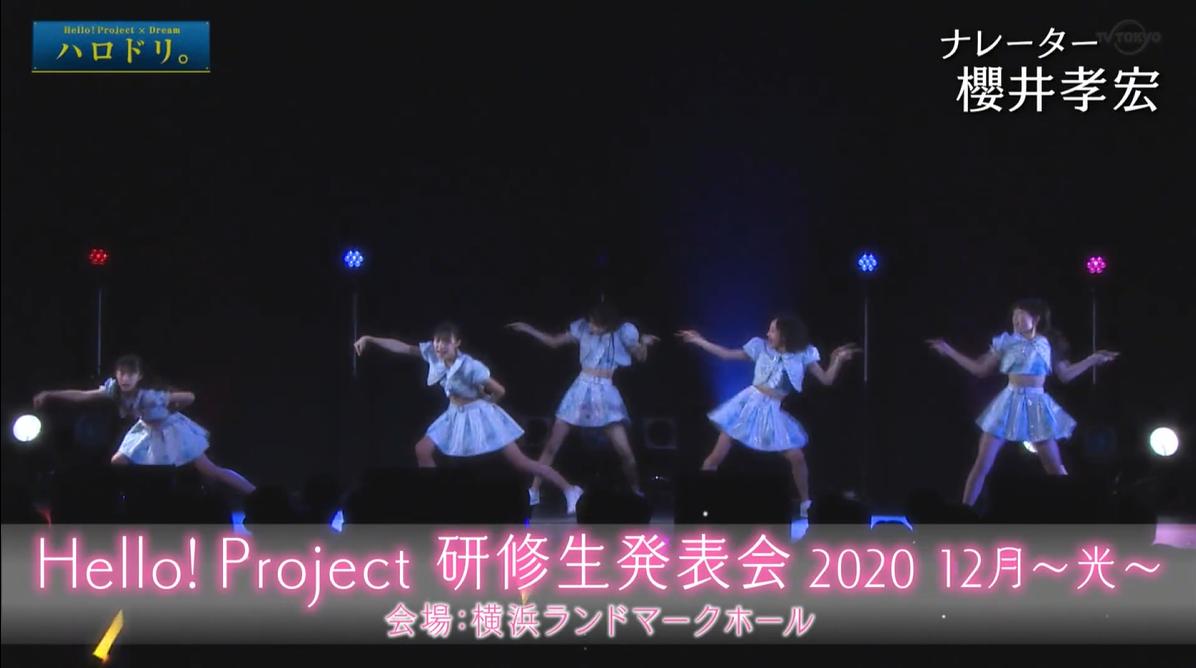 f:id:me-me-koyagi:20210120083945p:plain