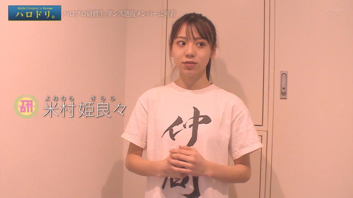 f:id:me-me-koyagi:20210121231434p:plain