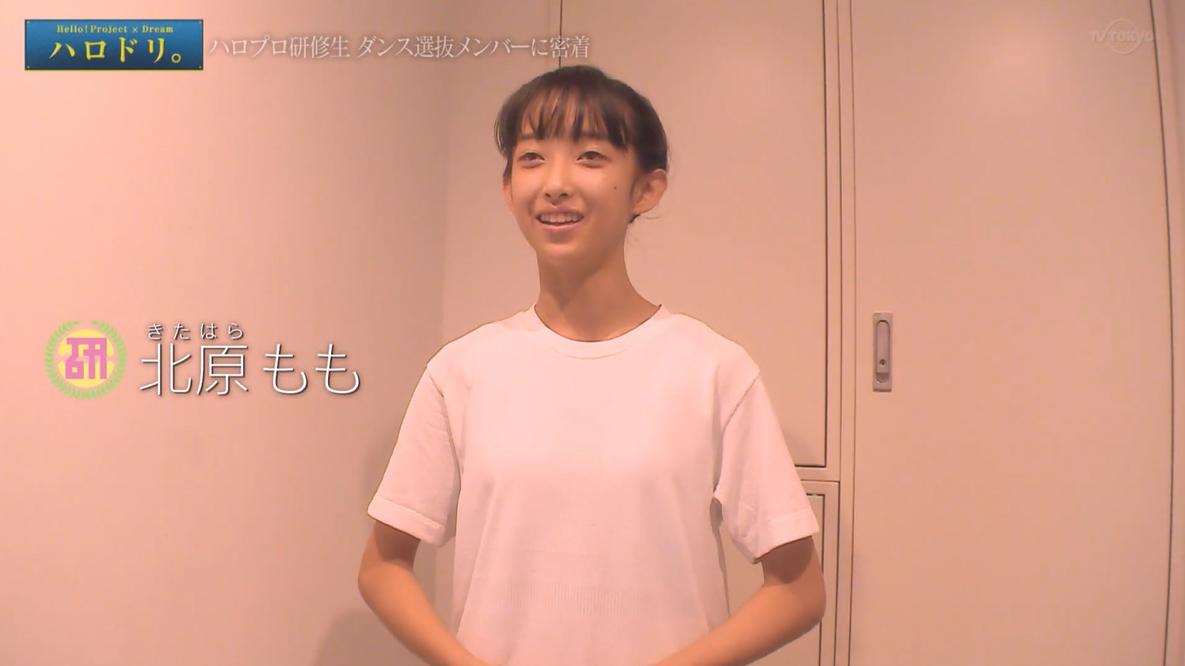 f:id:me-me-koyagi:20210121232118p:plain