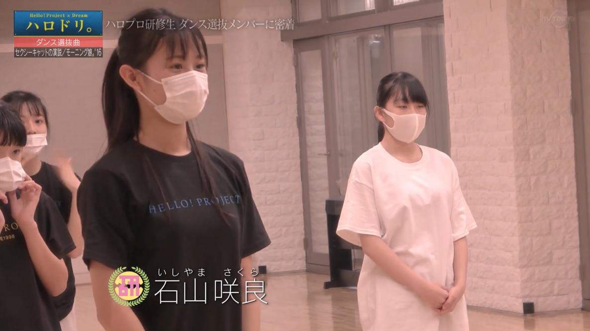 f:id:me-me-koyagi:20210121234033p:plain