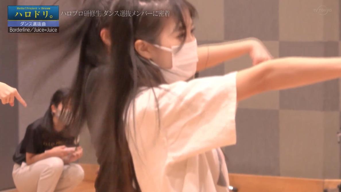 f:id:me-me-koyagi:20210122135037p:plain