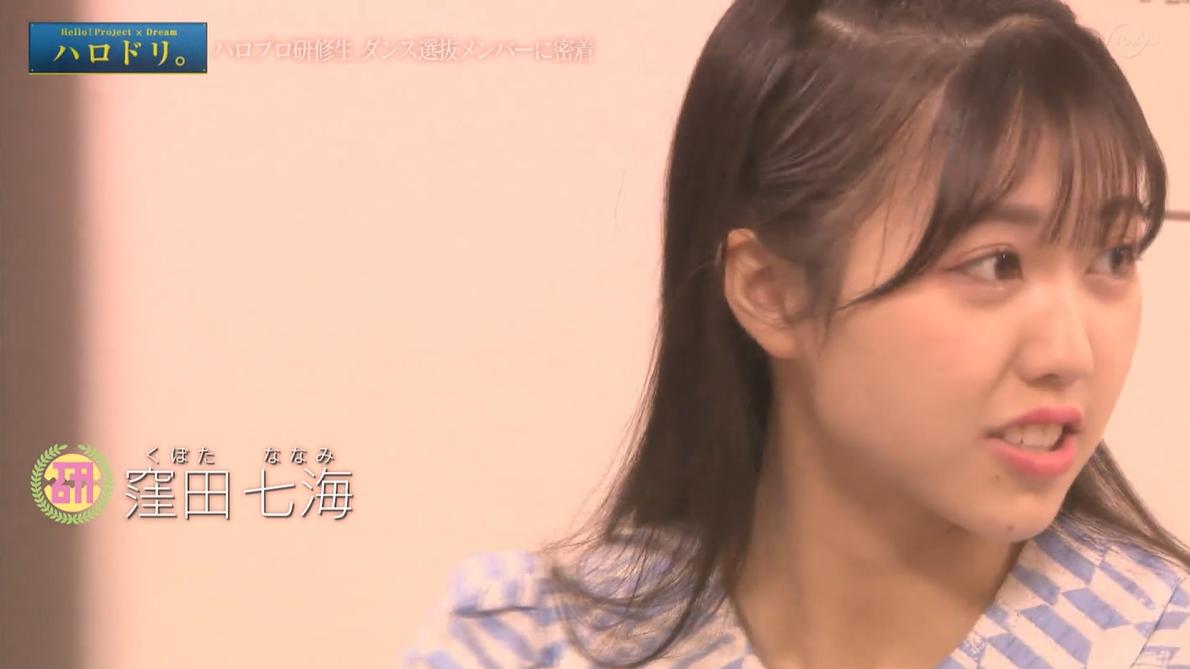 f:id:me-me-koyagi:20210122154115p:plain