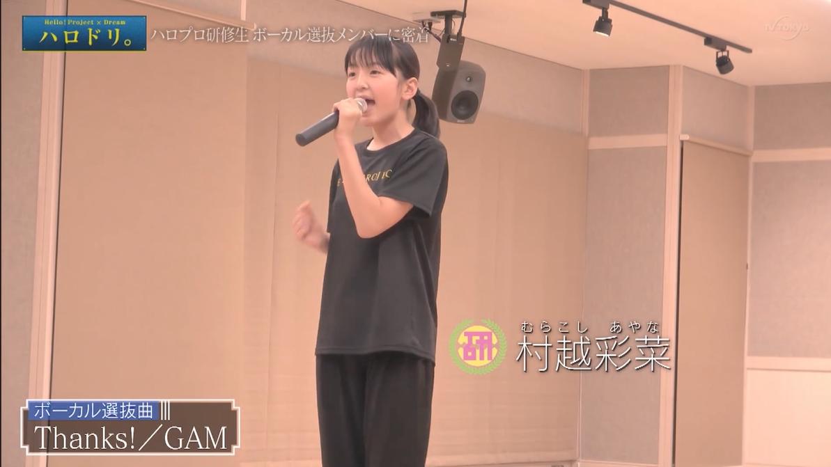 f:id:me-me-koyagi:20210126162918p:plain
