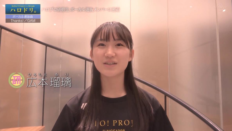 f:id:me-me-koyagi:20210126200157p:plain