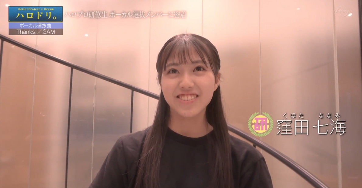 f:id:me-me-koyagi:20210126200601p:plain