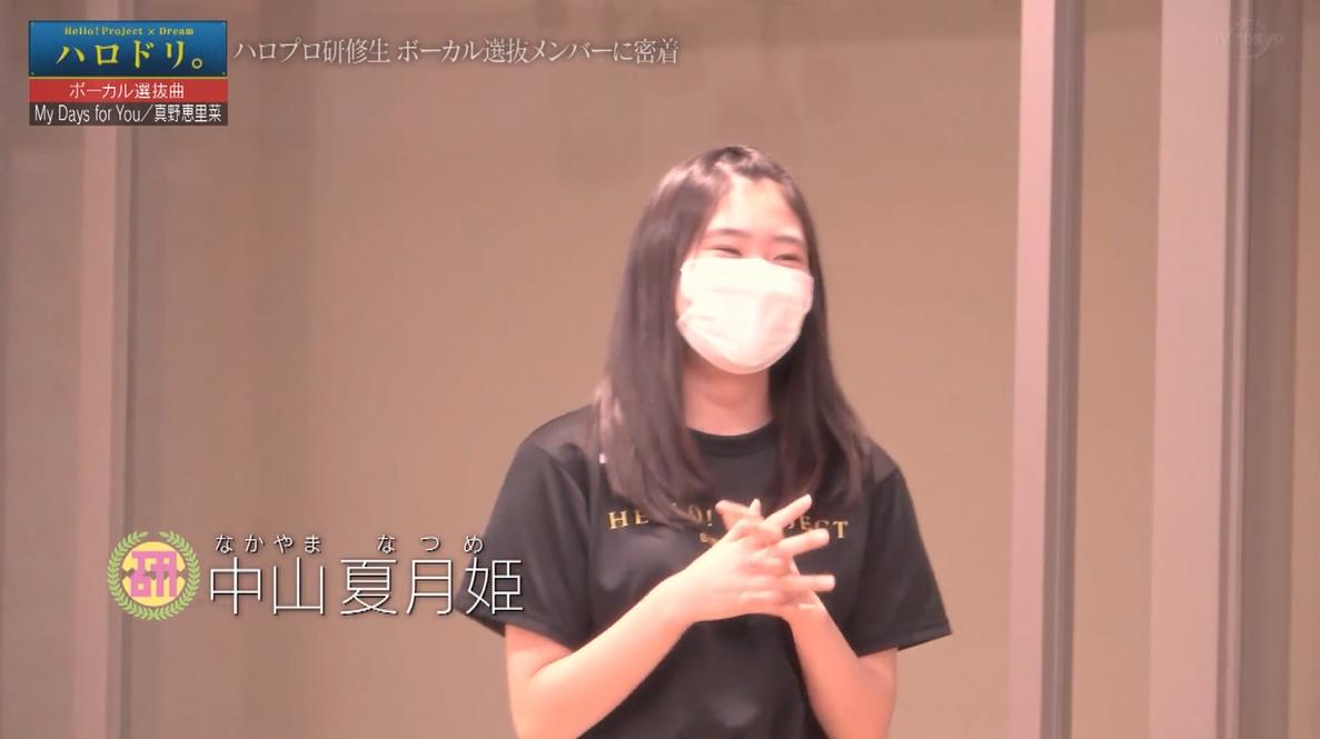 f:id:me-me-koyagi:20210126200919p:plain