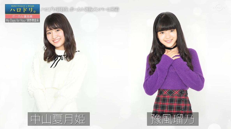f:id:me-me-koyagi:20210126201135p:plain