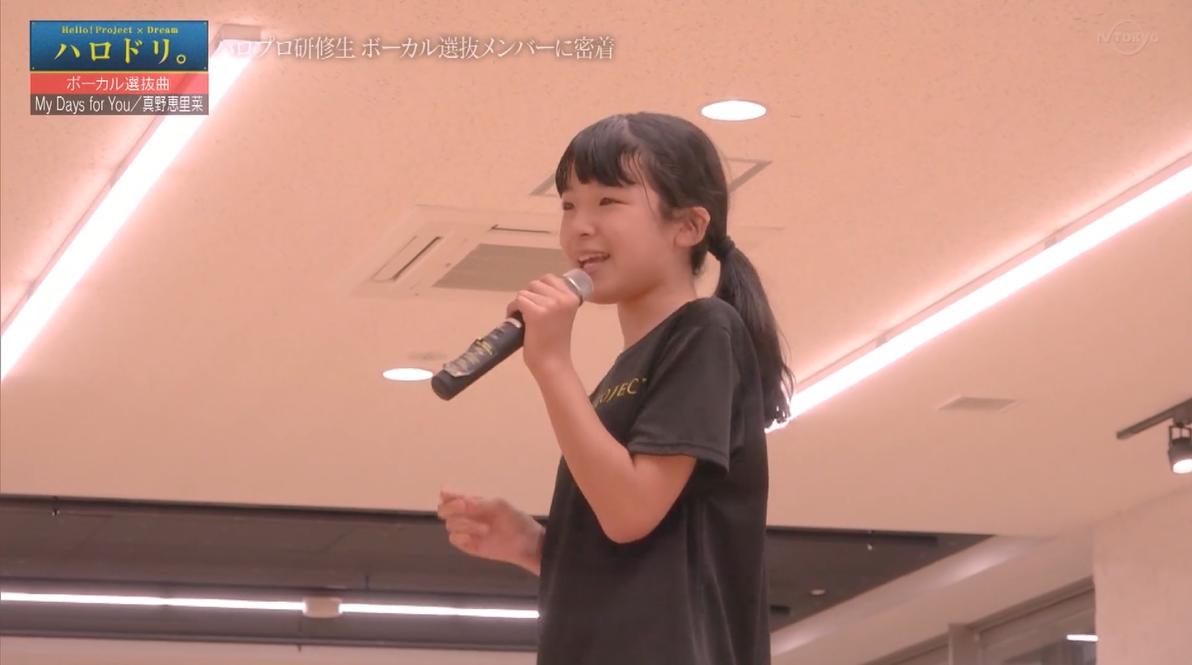 f:id:me-me-koyagi:20210126202035p:plain