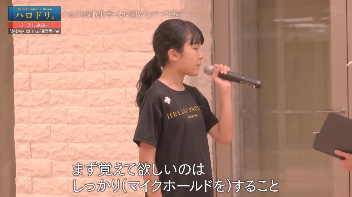 f:id:me-me-koyagi:20210126202306p:plain