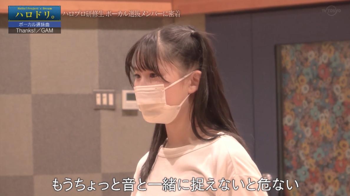 f:id:me-me-koyagi:20210126204415p:plain