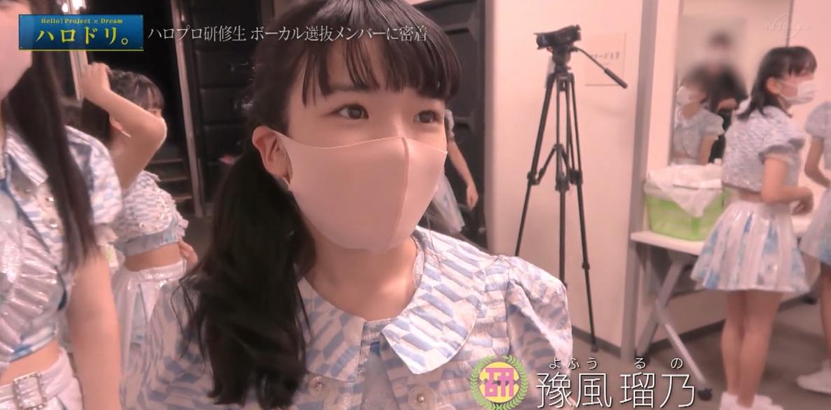 f:id:me-me-koyagi:20210127150155p:plain