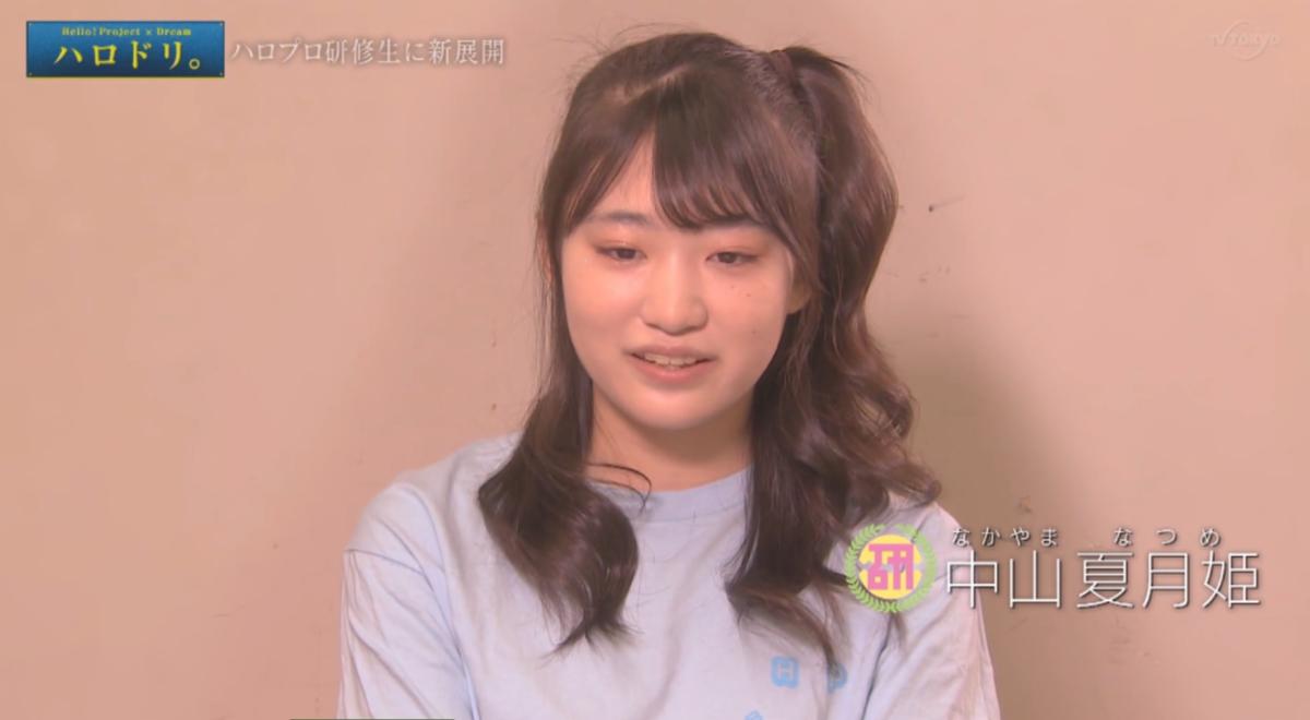 f:id:me-me-koyagi:20210128003050p:plain