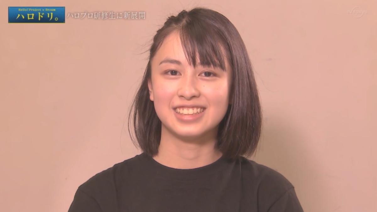 f:id:me-me-koyagi:20210128004339p:plain