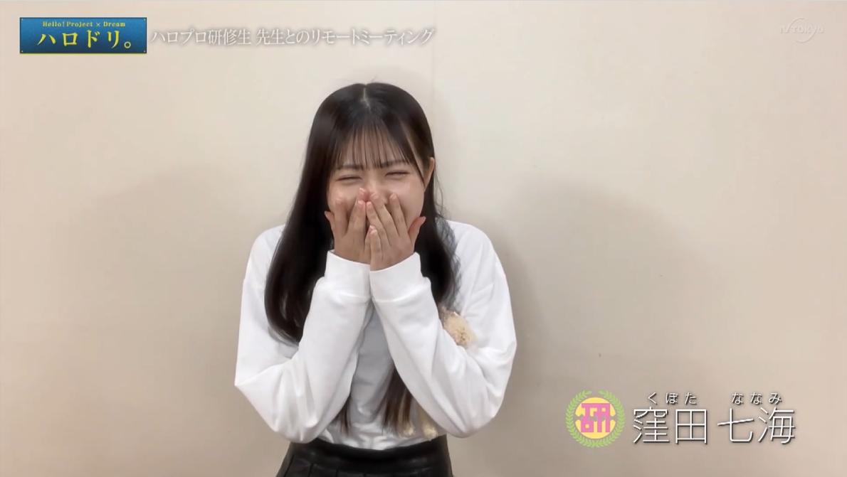 f:id:me-me-koyagi:20210202165807p:plain
