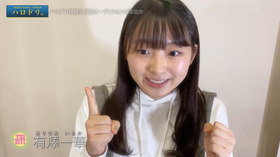 f:id:me-me-koyagi:20210202234422p:plain