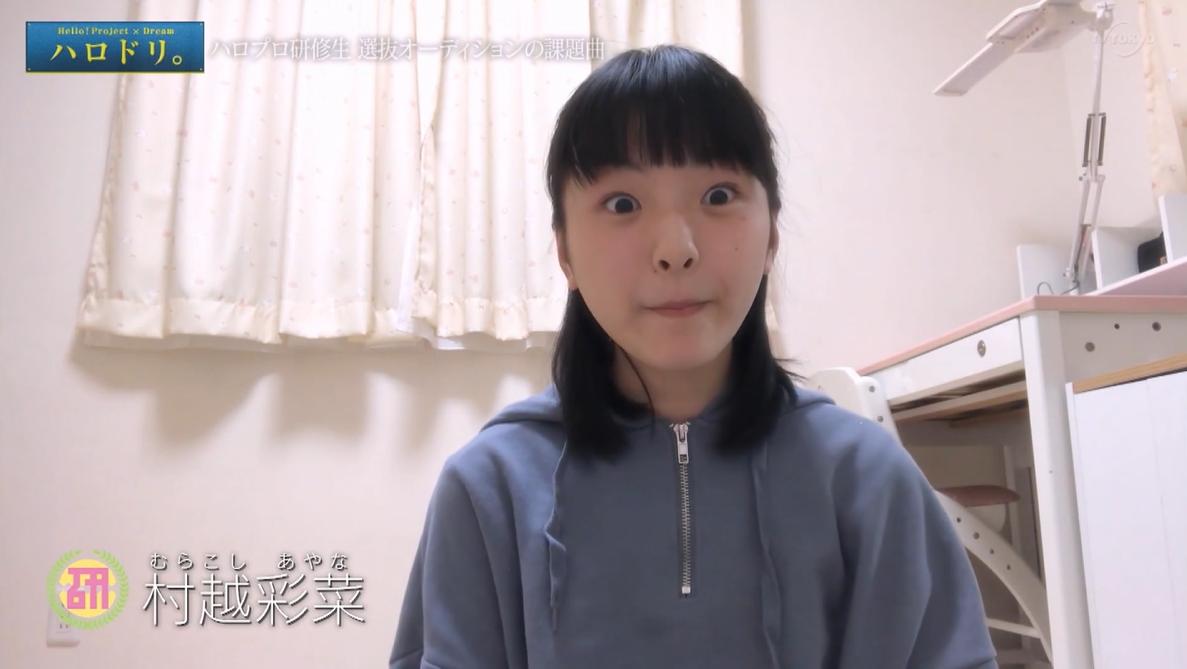 f:id:me-me-koyagi:20210202235300p:plain