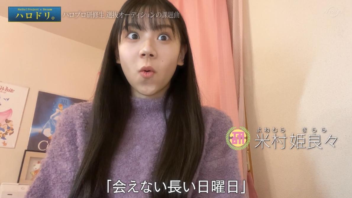 f:id:me-me-koyagi:20210203001933p:plain