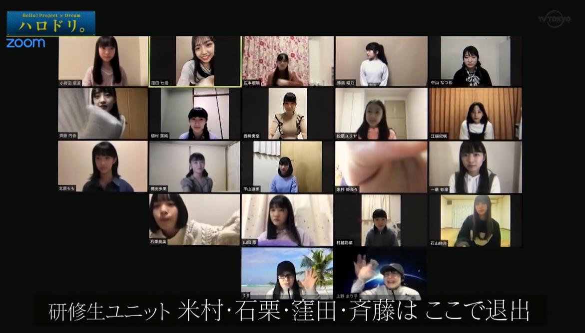 f:id:me-me-koyagi:20210203005337p:plain