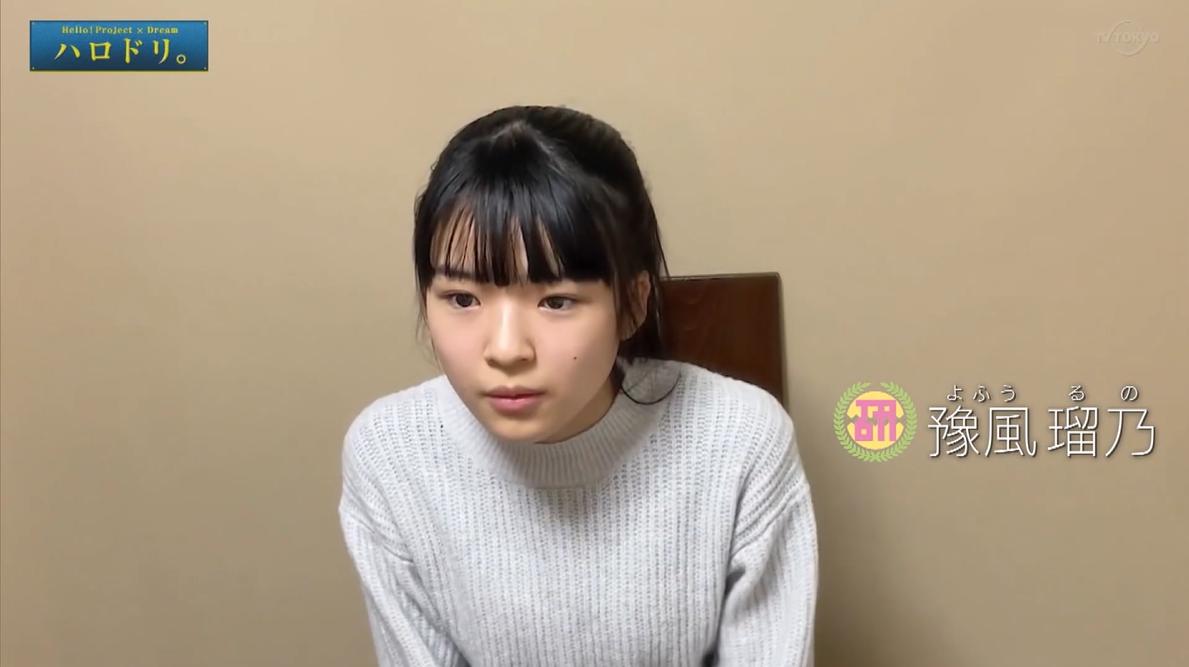 f:id:me-me-koyagi:20210203005929p:plain