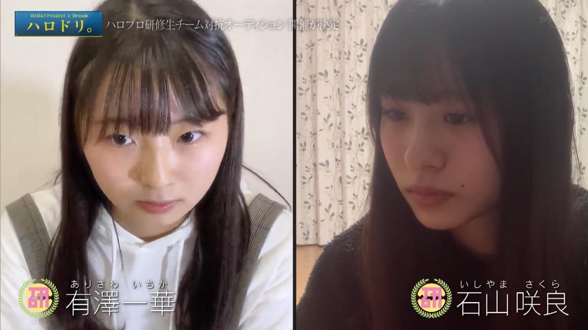 f:id:me-me-koyagi:20210203095045p:plain