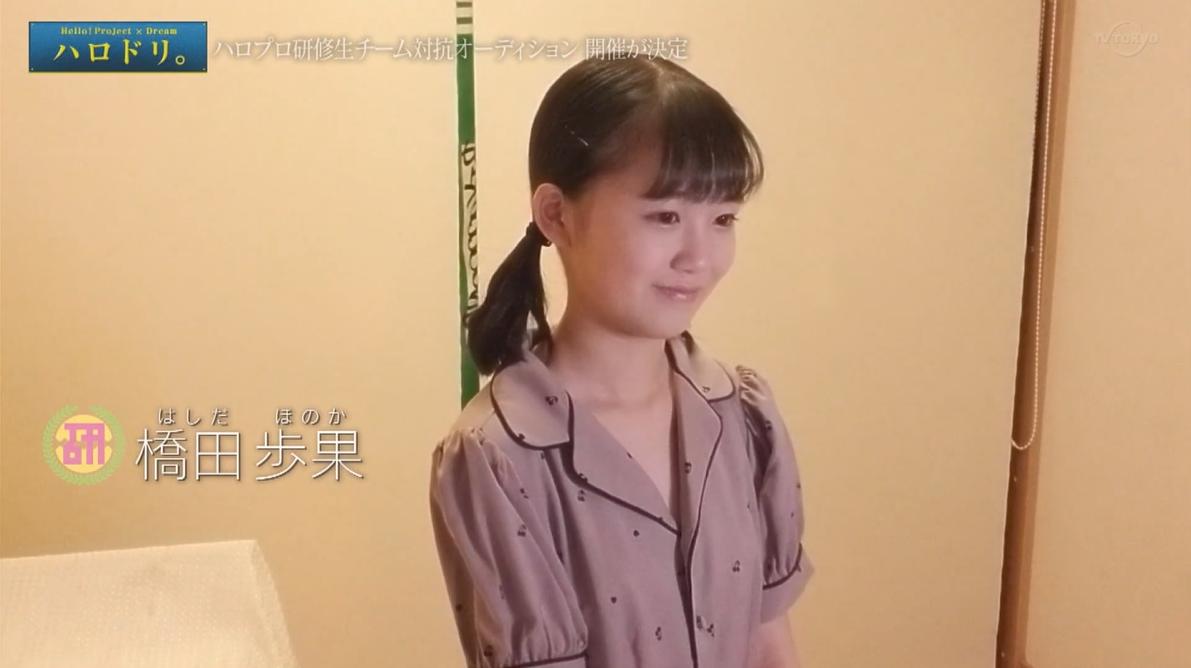 f:id:me-me-koyagi:20210203095550p:plain
