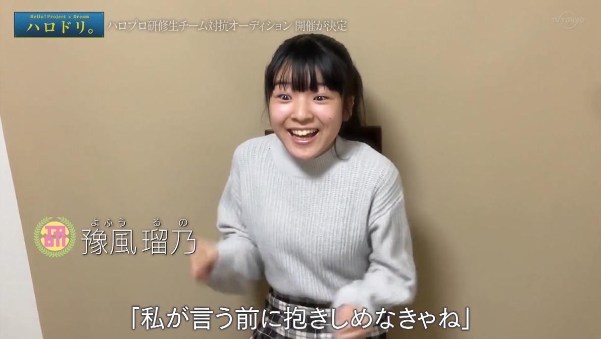 f:id:me-me-koyagi:20210203100322p:plain