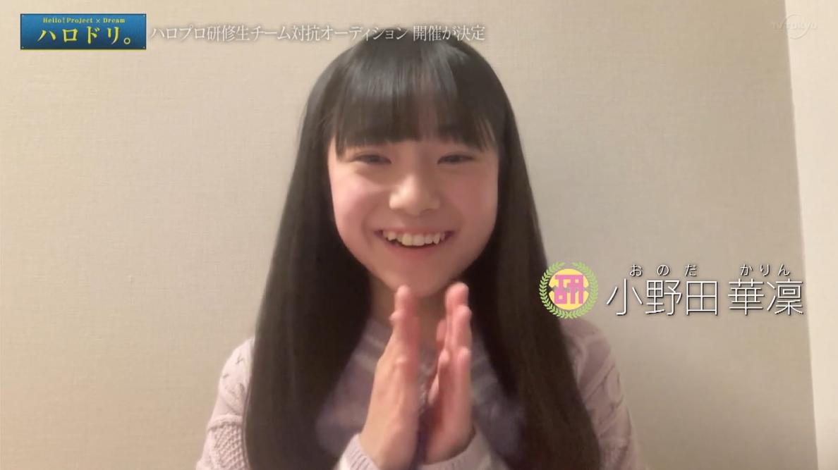 f:id:me-me-koyagi:20210203100435p:plain