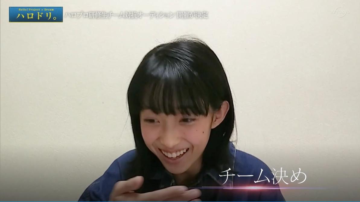f:id:me-me-koyagi:20210203102654p:plain