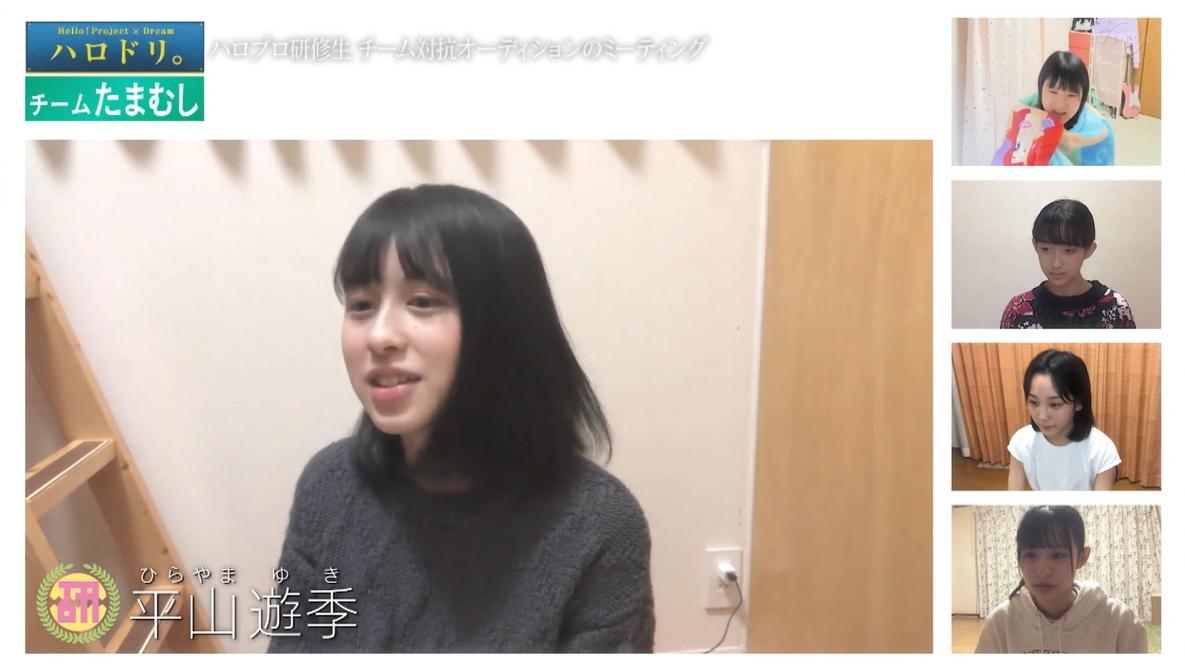 f:id:me-me-koyagi:20210218155837p:plain