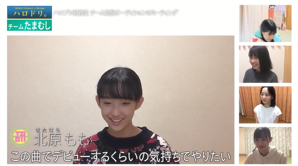 f:id:me-me-koyagi:20210218160158p:plain