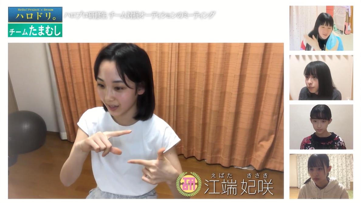 f:id:me-me-koyagi:20210219111740p:plain