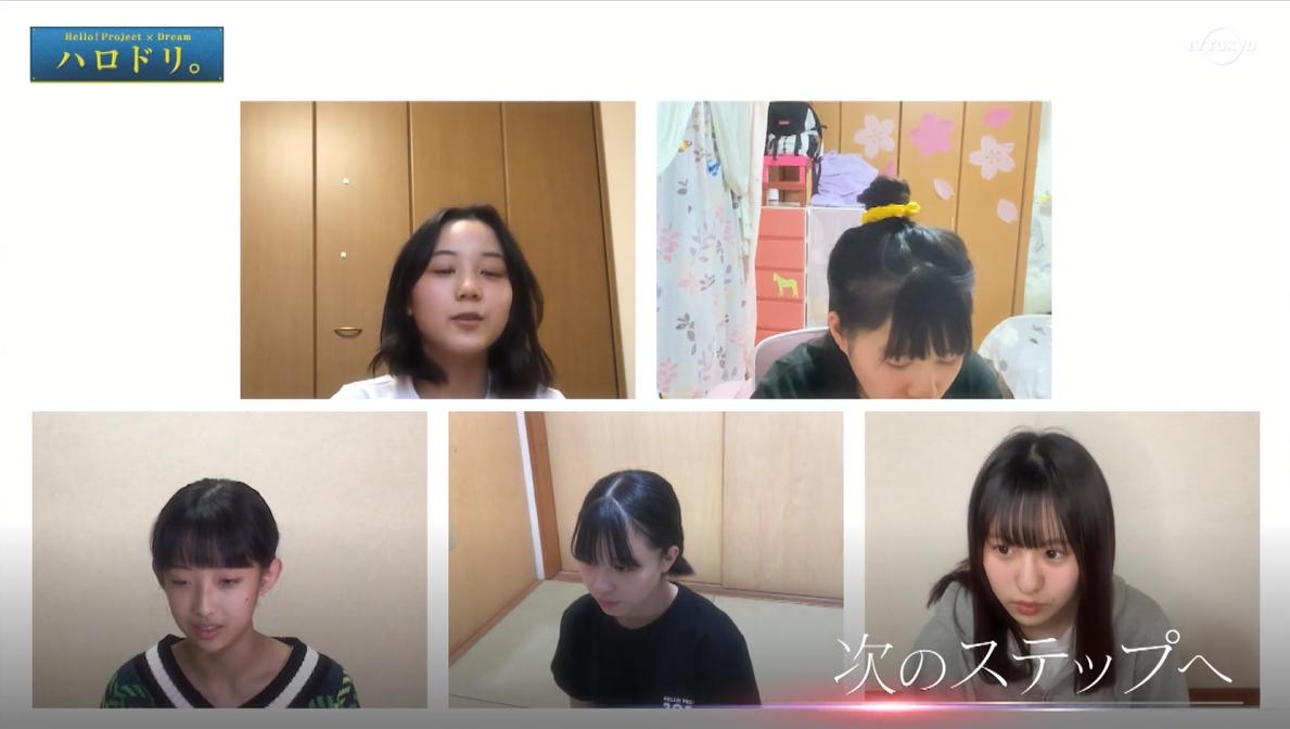 f:id:me-me-koyagi:20210219154101p:plain