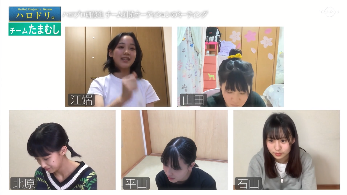 f:id:me-me-koyagi:20210219234212p:plain
