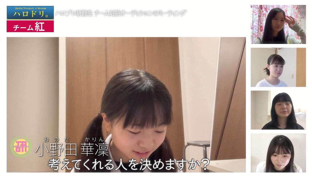 f:id:me-me-koyagi:20210220164239p:plain