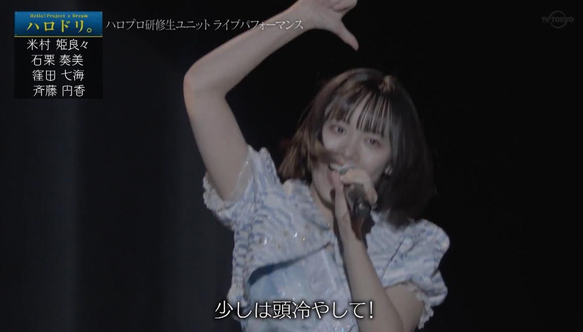 f:id:me-me-koyagi:20210220174141p:plain