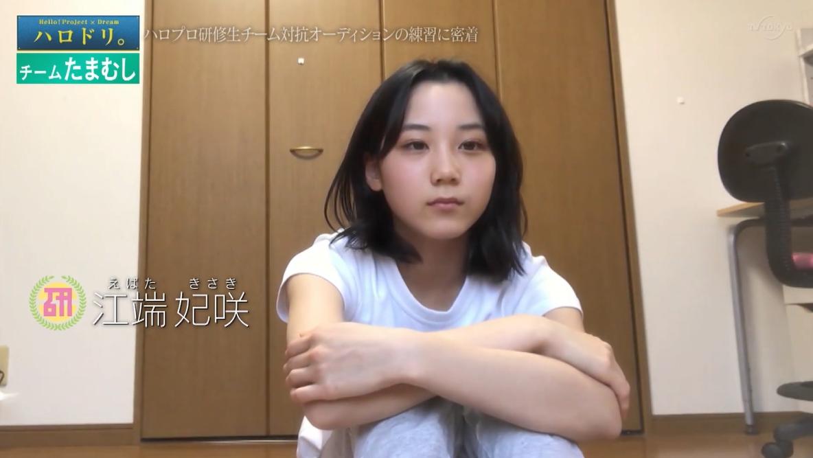 f:id:me-me-koyagi:20210226113828p:plain