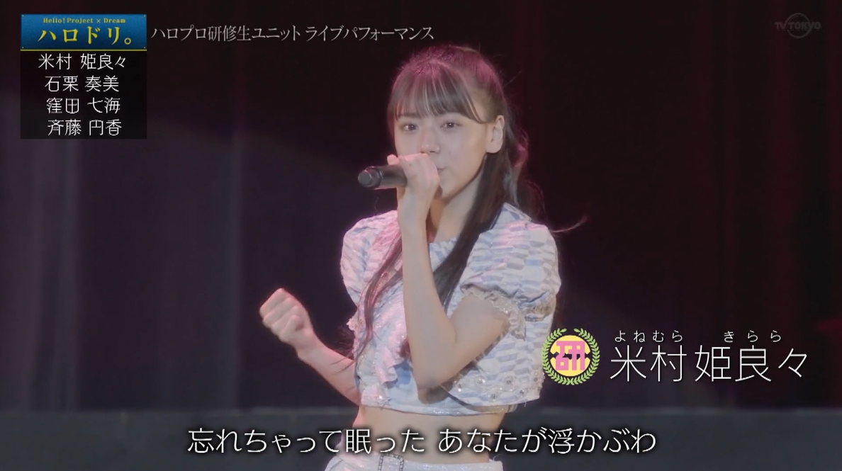 f:id:me-me-koyagi:20210226154528p:plain