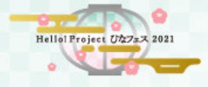 f:id:me-me-koyagi:20210327184347p:plain