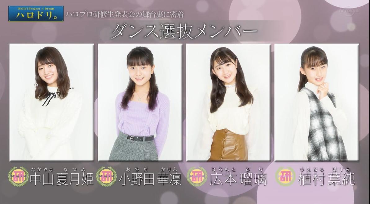f:id:me-me-koyagi:20210327200217p:plain