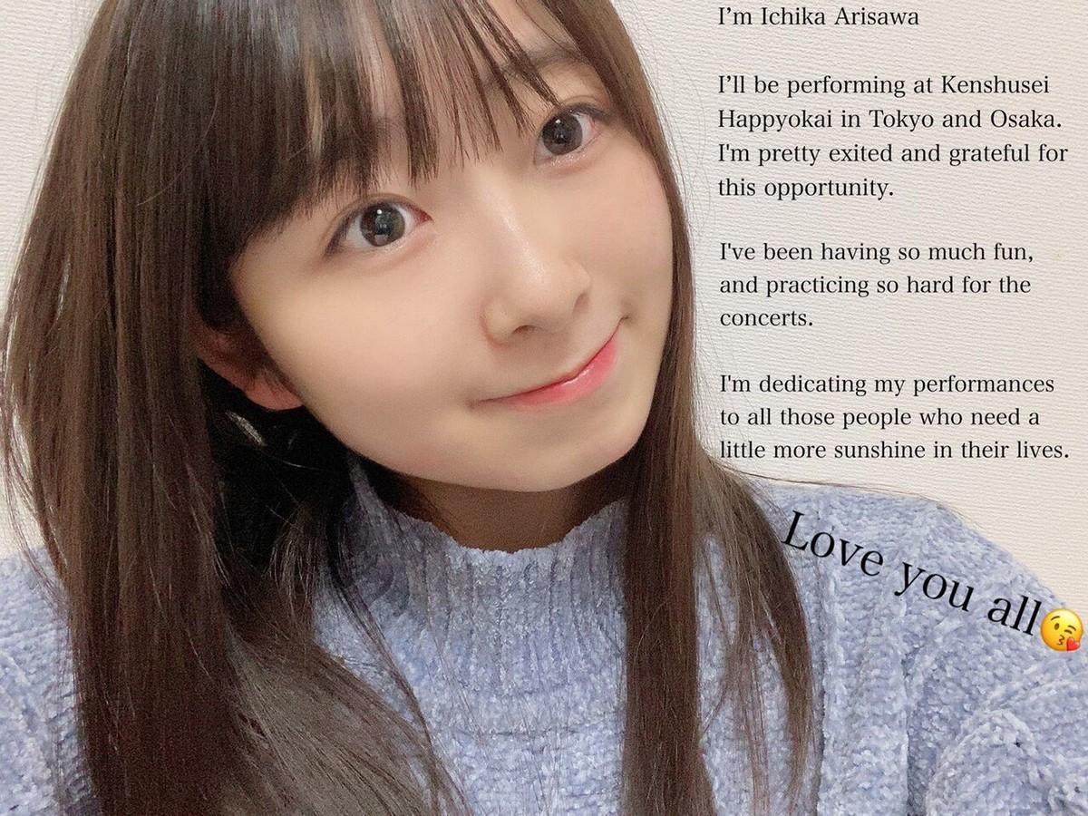 f:id:me-me-koyagi:20210428221542j:plain